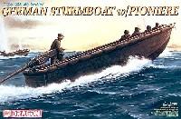 WW2 ドイツ 突撃船艇 w/ 突撃工兵(パイオニア)