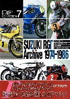 大日本絵画PIT WALK PHOTO COLLECTION (ピットウォークフォトコレクション)スズキ RGγ アーカイヴ 1974-1986