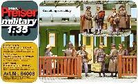 ドイツ陸軍歩兵 5体 + 従軍看護婦 ホームカミング