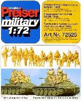ソ連軍歩兵 戦車搭乗シーン Vol.2 (12体/WW2)
