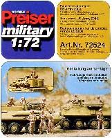 現用米戦車兵 (16体/2000年中東他)