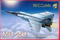 コンドル1/72 航空機モデルミコヤン MIG-25U 複座戦闘訓練機