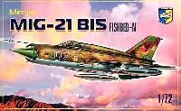 コンドル1/72 航空機モデルMig-21Bis フィッシュベッドN 戦闘機