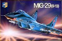 コンドル1/72 航空機モデルMig-29(9-13) プロトタイプ戦闘機