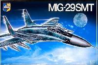 Mig-29SMT ファルクラム多目的戦闘機