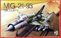 コンドル1/72 航空機モデルMig-21-93 フィッシュベッド改修型戦闘機