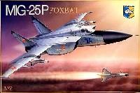 コンドル1/72 航空機モデルMIG-25P フォックスバット迎撃機