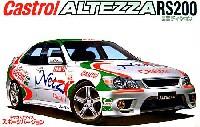 フジミ1/24 カーモデル(定番外・限定品など)カストロール アルテッツァ RS200 ネオカスタマイズ スポーツバージョン