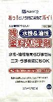 残塗料処理剤 (水性&油性)