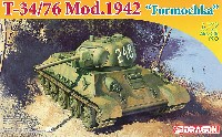 T-34/76 Mod.1942 フォルモチカ