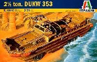 イタレリ1/35 ミリタリーシリーズ2.5トン DUKW 353 水陸両用トラック