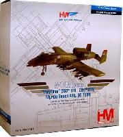 A-10A サンダーボルト 2 プレイタイム