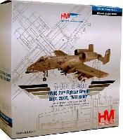 A-10A サンダーボルト 2 ミル・キラー