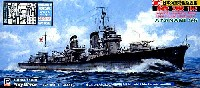 日本海軍 特型駆逐艦 綾波 1942 (最終時・フルハル仕様) エッチングパーツ付