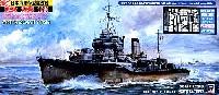 日本海軍 特型駆逐艦 敷波 1944 (最終時・フルハル仕様) エッチングパーツ付