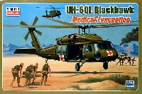 UH-60L 緊急移送機