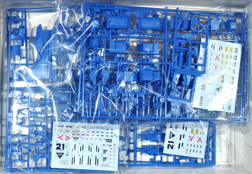 AFC-01H レギオス エータ コンバージョンキットプラモデル(アオシマ機甲創世紀モスピーダNo.054451)商品画像_1
