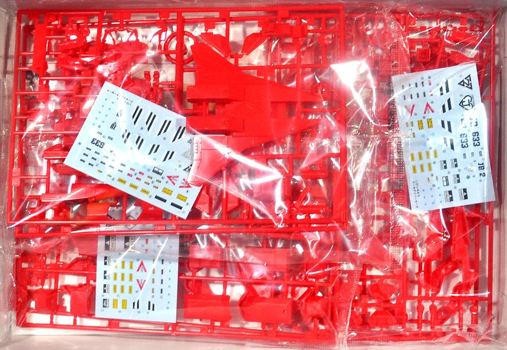 AFC-01Z レギオス ゼータ コンバージョンキットプラモデル(アオシマ機甲創世紀モスピーダNo.054437)商品画像_1
