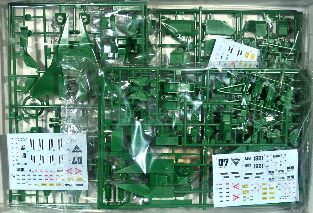 AFC-01I  レギオス イオタ コンバージョンキットプラモデル(アオシマ機甲創世紀モスピーダNo.054444)商品画像_1