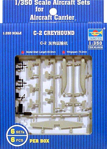 C-2 グレイハウンドプラモデル(トランペッター1/350 航空母艦用エアクラフトセットNo.06238)商品画像