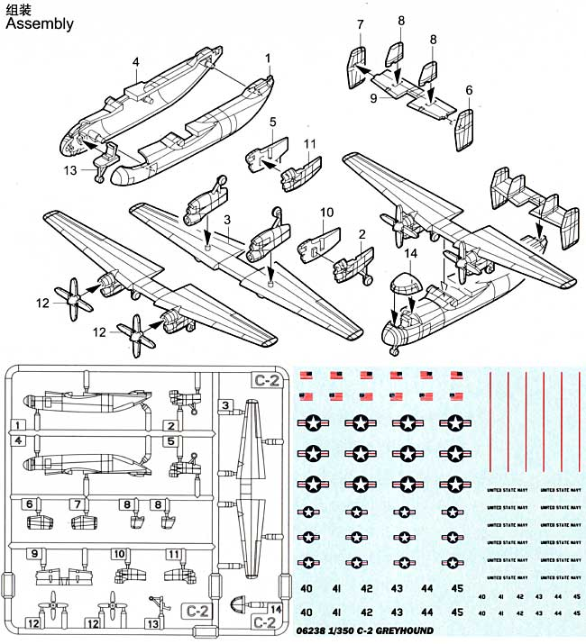 C-2 グレイハウンドプラモデル(トランペッター1/350 航空母艦用エアクラフトセットNo.06238)商品画像_1