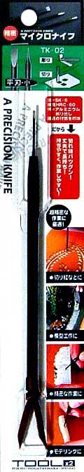 マイクロナイフ 平刃・小 1.2mmナイフ(アイガーツールツール (TOOL×2)No.TK-002)商品画像