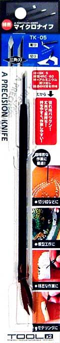 マイクロナイフ 三角刃 1.5mmナイフ(アイガーツールツール (TOOL×2)No.TK-005)商品画像
