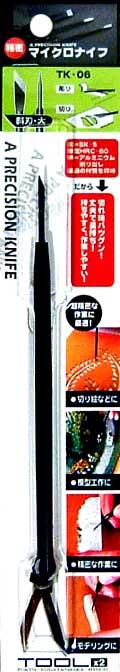 マイクロナイフ 斜刃・大 3.0mmナイフ(アイガーツールツール (TOOL×2)No.TK-006)商品画像