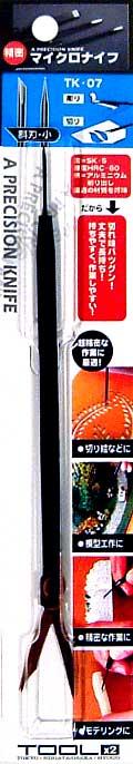 マイクロナイフ 斜刃・小 1.2mmナイフ(アイガーツールツール (TOOL×2)No.TK-007)商品画像