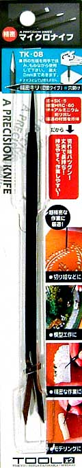 マイクロナイフ 精密キリ (4面タイプ)ナイフ(アイガーツールツール (TOOL×2)No.TK-008)商品画像