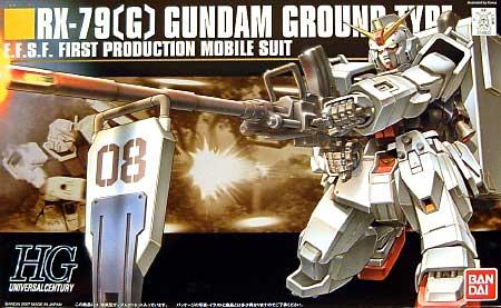 RX-79(G) 陸戦型ガンダムプラモデル(バンダイHGUC (ハイグレードユニバーサルセンチュリー)No.079)商品画像