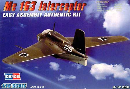 Me163 コメートプラモデル(ホビーボス1/72 エアクラフト プラモデルNo.80238)商品画像