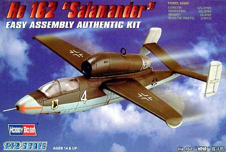 He-162 サラマンダープラモデル(ホビーボス1/72 エアクラフト プラモデルNo.80239)商品画像