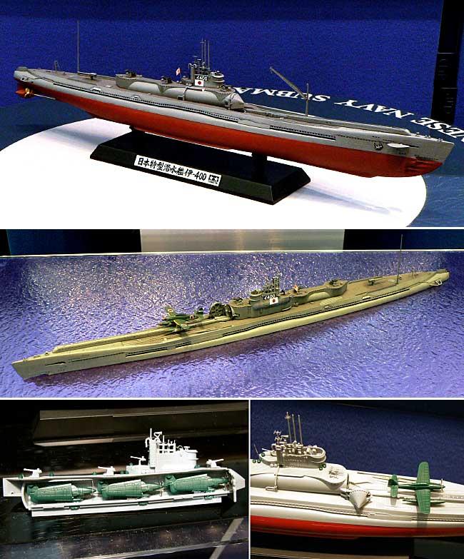 日本特型潜水艦 伊400プラモデル(タミヤ1/350 艦船シリーズNo.019)商品画像_1