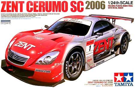 ZENT セルモ SC 2006プラモデル(タミヤ1/24 スポーツカーシリーズNo.303)商品画像