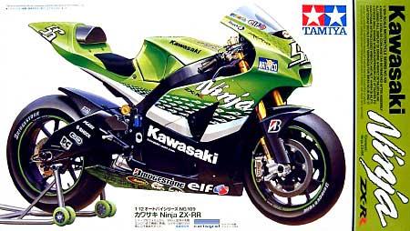 カワサキ ニンジャ ZX-RRプラモデル(タミヤ1/12 オートバイシリーズNo.109)商品画像