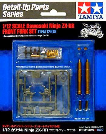 カワサキ ニンジャ ZX-RR フロントフォークセットメタル(タミヤディテールアップパーツシリーズ (オートバイモデル用)No.12619)商品画像