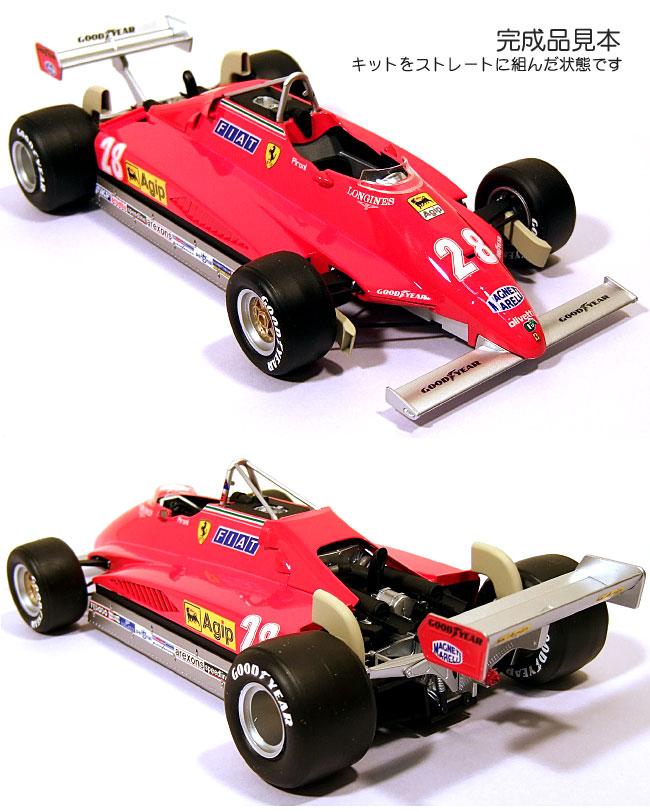 フェラーリ 126C2 1982 サンマリノプラモデル(フジミ1/20 GPシリーズNo.旧GP001)商品画像_1