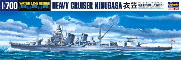 日本重巡洋艦 衣笠プラモデル(ハセガワ1/700 ウォーターラインシリーズNo.348)商品画像