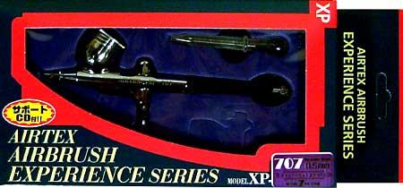エアテックス XP-707 (0.5mm・ダブルアクション・7ccカップ)エアブラシ(エアテックスエアテックスXP Experience SeriesNo.XP707)商品画像