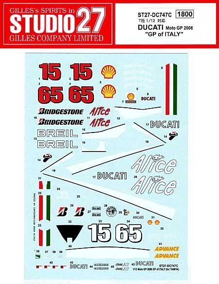 ドゥカティ Moto GP 2006 イタリア GPデカール(スタジオ27バイク オリジナルデカールNo.DC747C)商品画像