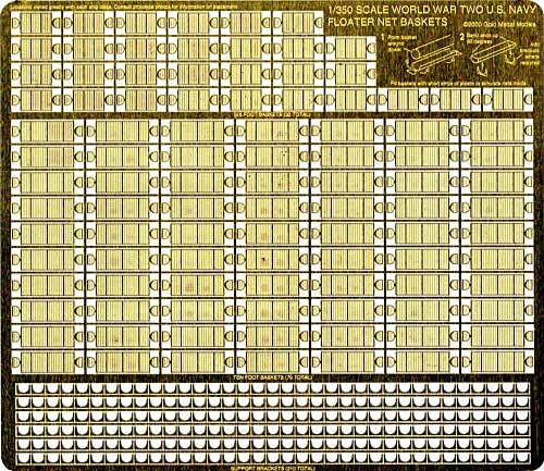 フローターネット (Floater Net Baskets)エッチング(ゴールドメダルモデル1/350 艦船用エッチングパーツシリーズNo.GM-3524)商品画像_1
