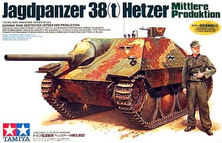 ドイツ駆逐戦車 ヘッツァー 中期生産型プラモデル(タミヤ1/35 ミリタリーミニチュアシリーズNo.285)商品画像