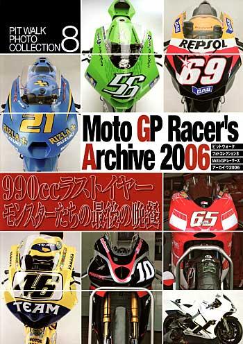 Moto GP レーサーズ アーカイブ 2006本(大日本絵画PIT WALK PHOTO COLLECTION (ピットウォークフォトコレクション)No.008)商品画像