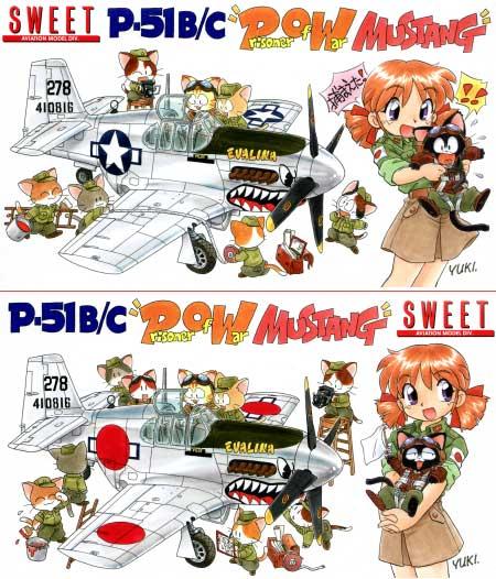 P-51B/C POW (捕虜) マスタングプラモデル(SWEET1/144スケールキットNo.017)商品画像