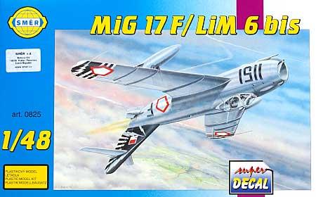 ミグ 17F / LIM 6 bis 戦闘機 (1953年)プラモデル(スメール1/48 エアクラフト プラモデルNo.0825)商品画像