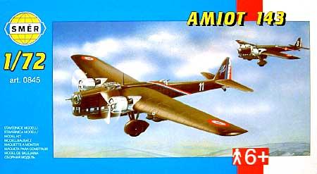 アミオ 143 爆撃機プラモデル(スメール1/72 エアクラフト プラモデルNo.0845)商品画像