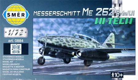 メッサーシュミット Me262B-1a/U1 (ハイテック エッチング付)プラモデル(スメール1/72 エアクラフト プラモデルNo.0884)商品画像