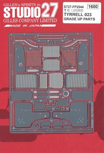 ティレル 023 グレードアップパーツエッチング(スタジオ27F-1 ディテールアップパーツNo.FP2044)商品画像