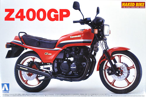 カワサキ Z400GPプラモデル(アオシマ1/12 ネイキッドバイクNo.027)商品画像